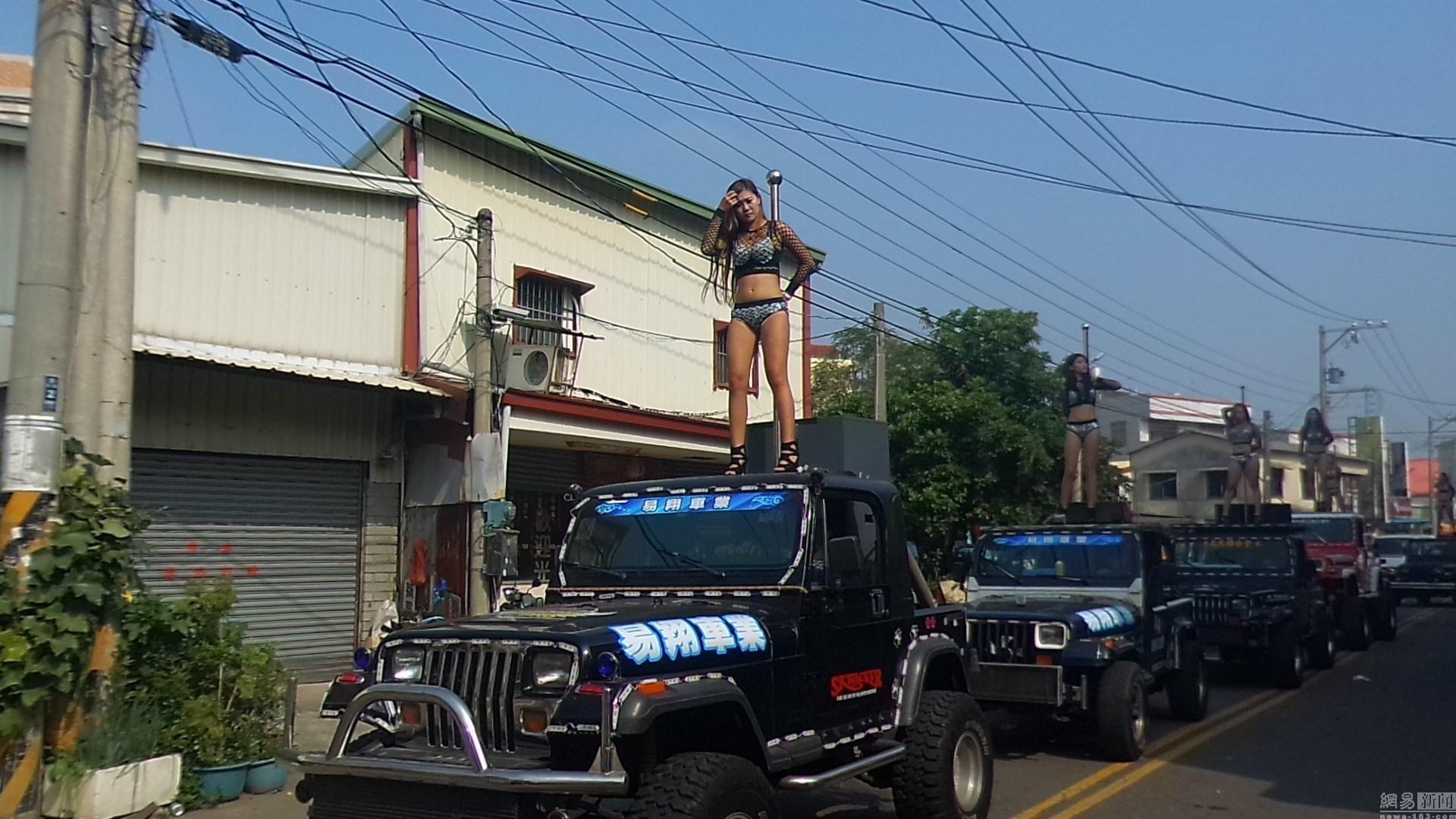明升m88.com县城前议长出殡 50辆车载女郎跳钢管舞