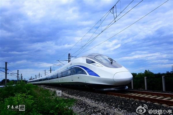 骄傲!这就是中国标准动车组:老外羡慕吧