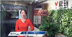 艾问周航:周航,中国网约车市场的拓荒者