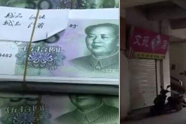 两名90后女孩造35万假币 开店做掩护