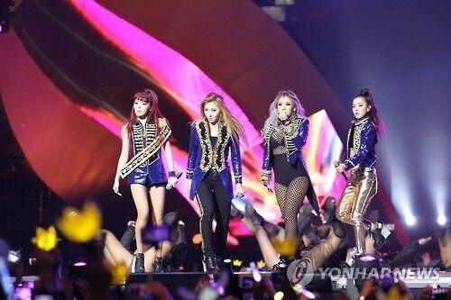 韩女团2NE1解散 发新歌《GOOD BYE》与粉丝道别