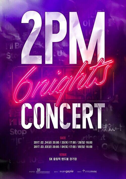 韩男团2PM将合体办演唱会 成员将陆续入伍