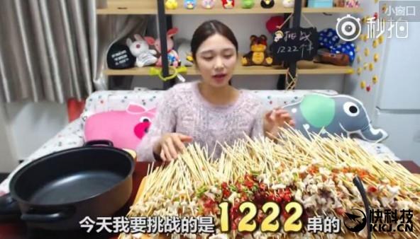 美女大胃王直播成功挑战1222根麻辣串