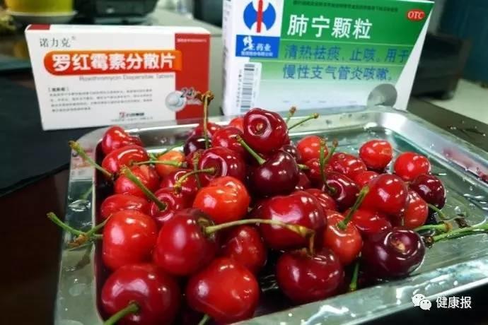 这些水果别跟药物一起吃!