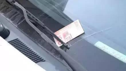 有人在车窗给我塞100块 结果害我损失好几千