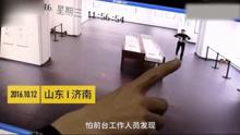 济南美术馆保安监守自盗 将20万元画作卖3万