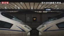 """""""雾霾金""""高铁走红网络 动画演示列车这样变脏"""