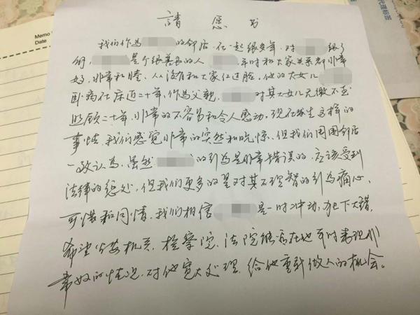 江苏一教师杀死自闭症女儿:被赌债逼得喘不过气