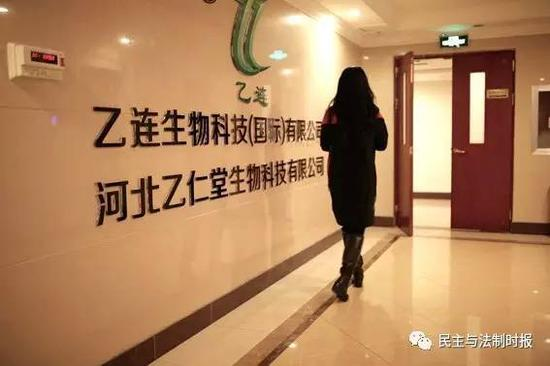河北企业涉传销被湖北警方查 举报办案警官受贿