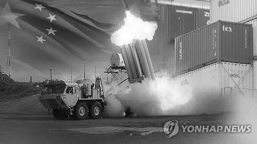 韩媒萨德配图瞄准中国国旗 网友:是时候出拳了