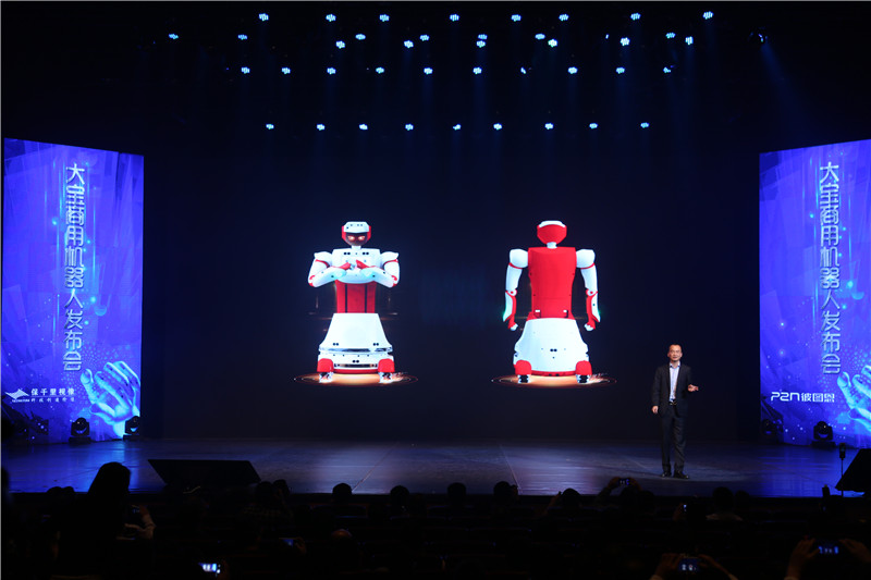 保千里发布大宝商用机器人:机器人换人浪潮加速