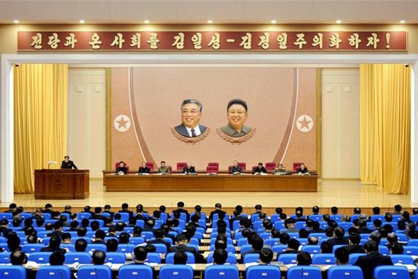 朝鲜召开联席会议 讨论落实金正恩提出的新年任务
