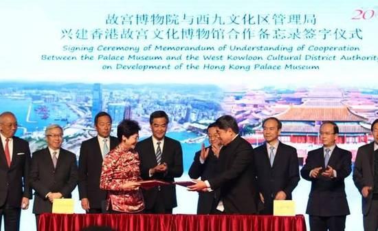 """香港""""小故宫""""10日将展开公众咨询 反对派被批借题发挥捞取政治资本"""