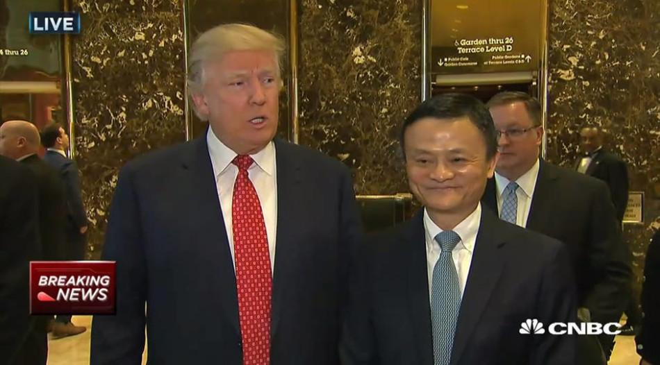 马云与特朗普会面谈生意