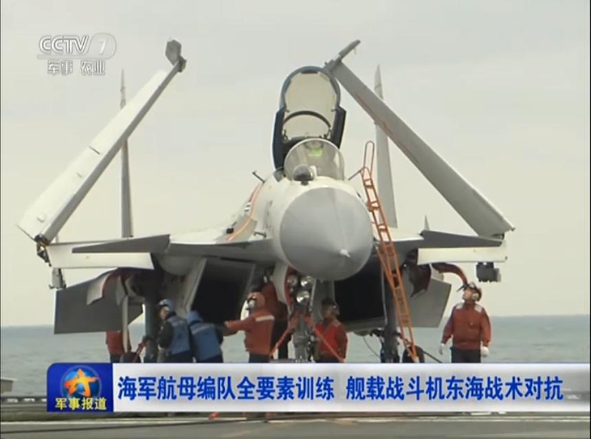中国航母砺兵南海:海况差明显摇晃官兵可感