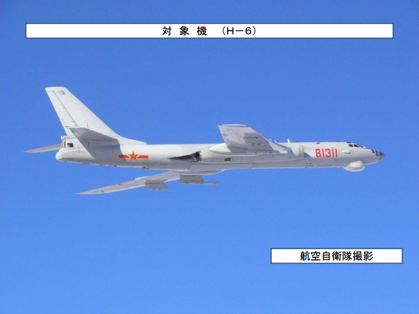 中国6架轰-6编队震撼出击 惊出日本一身冷汗