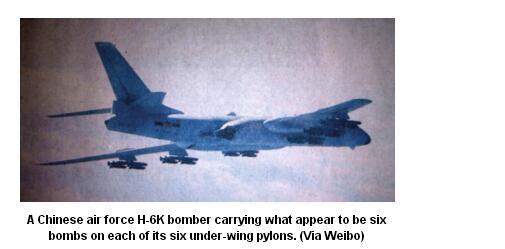 简氏:轰6K对地打击能力大升级 可携带多型导弹