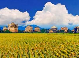 浮月村列入中国传统村落名录