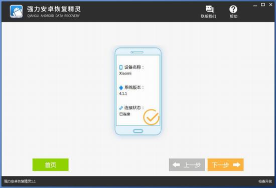 微信聊天记录删除了怎么恢复?安卓,苹果手机恢复攻略图片
