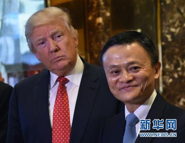 马云/特朗普与马云会面并合影。(新华/法新)