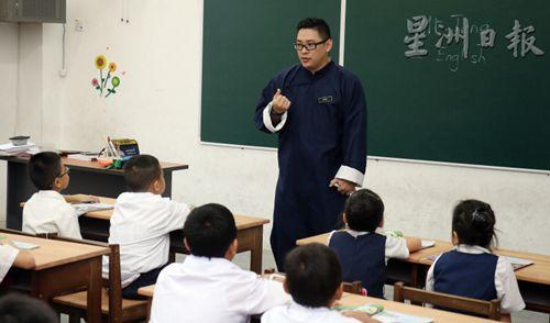 """中国侨网""""黄飞鸿""""老师给学生上课 (马来西亚《星洲日报》)"""