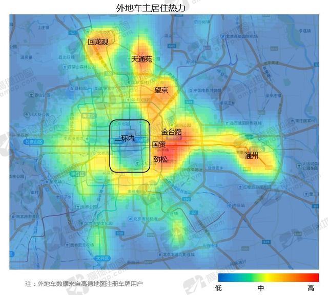 高德地图发布2016年度交通报告:一线城市拥堵下降 二线城市拥堵加剧