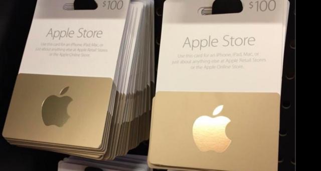 88元起步 苹果App Store充值卡今日登陆国内