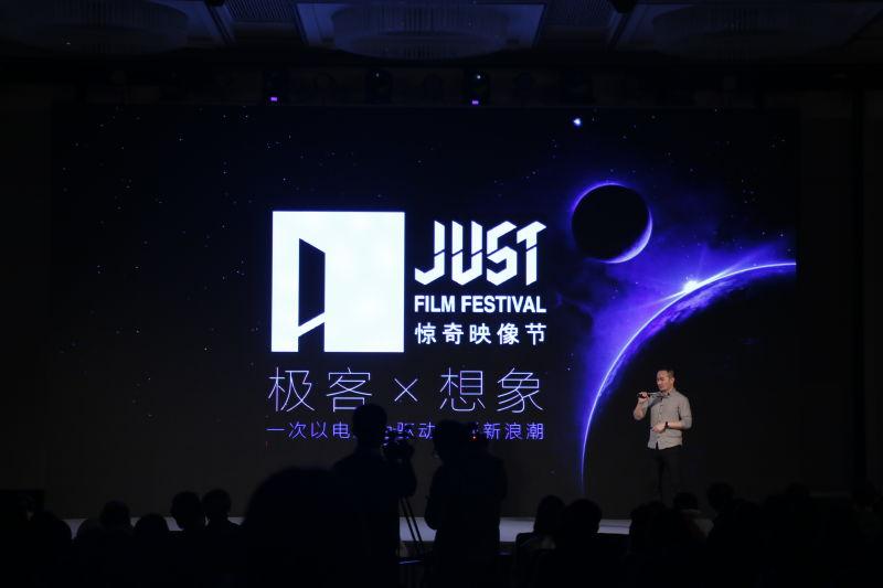 首届惊奇·电影创投会举办 引领中国科幻新潮流
