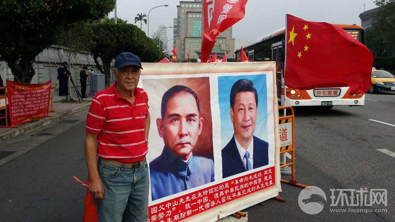 """看!五星红旗飘扬在台湾""""总统府""""前!"""