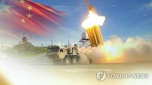 罗援:韩媒发萨德瞄准中国国旗图 其意昭然若揭
