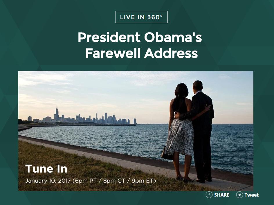 奥巴马将通过VR 直播总统卸任演讲