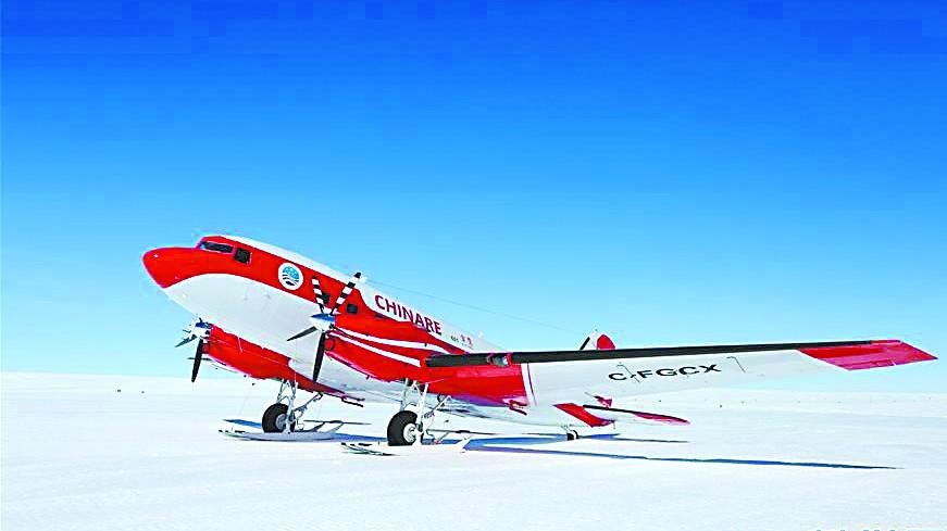 中国固定翼飞机首降南极最高点 可惜非中国制造