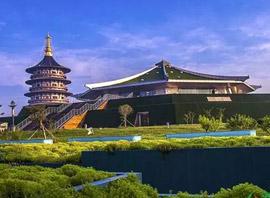 洛阳:全力打造国际旅游文化名城