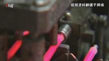 中国终于造出圆珠笔头!3D揭球座体多难生产?