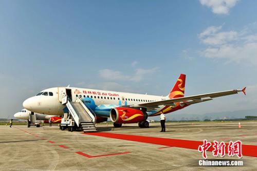 42家航企发布航班延误补偿新标准 多数最高400元
