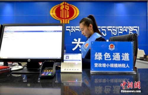 发改委:中国经济不会塌方下滑 房价已有效控制