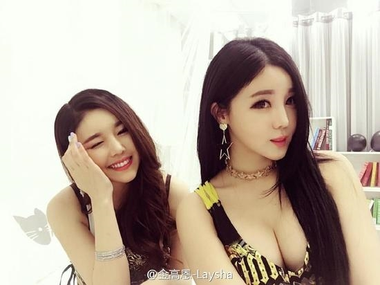"""韩国女神级主播晒新照引网友围观:新""""球王""""诞生"""