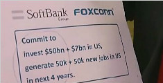 丰田计划5年内向美投资百亿美元