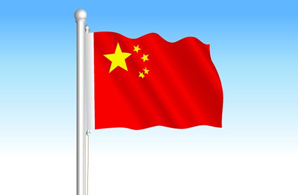 """谭浩俊:为全球治理展现""""中国担当"""""""