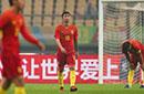 陈中流:一直养伤没体能储备 向全国球迷赔礼道歉