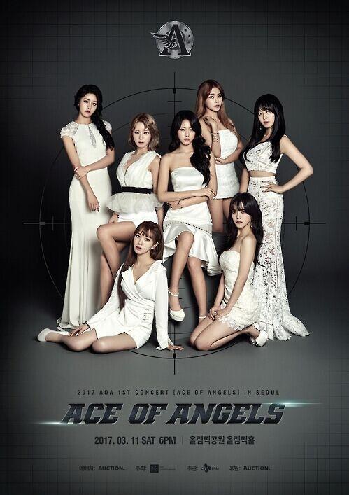 韩女团AOA将在首尔办演唱会
