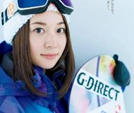 日本滑雪运动员美照 青春写真萌妹子