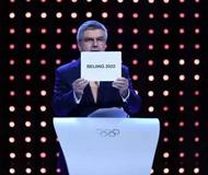 聚焦两会:加快基础设施建设 提速冬奥会筹办进程