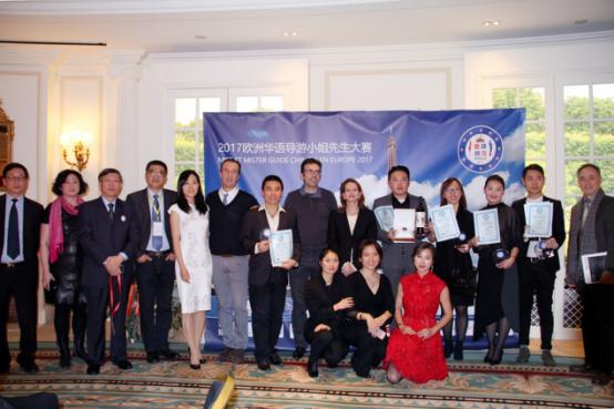 第二届欧洲华语导游小姐先生大赛在巴黎成功举办