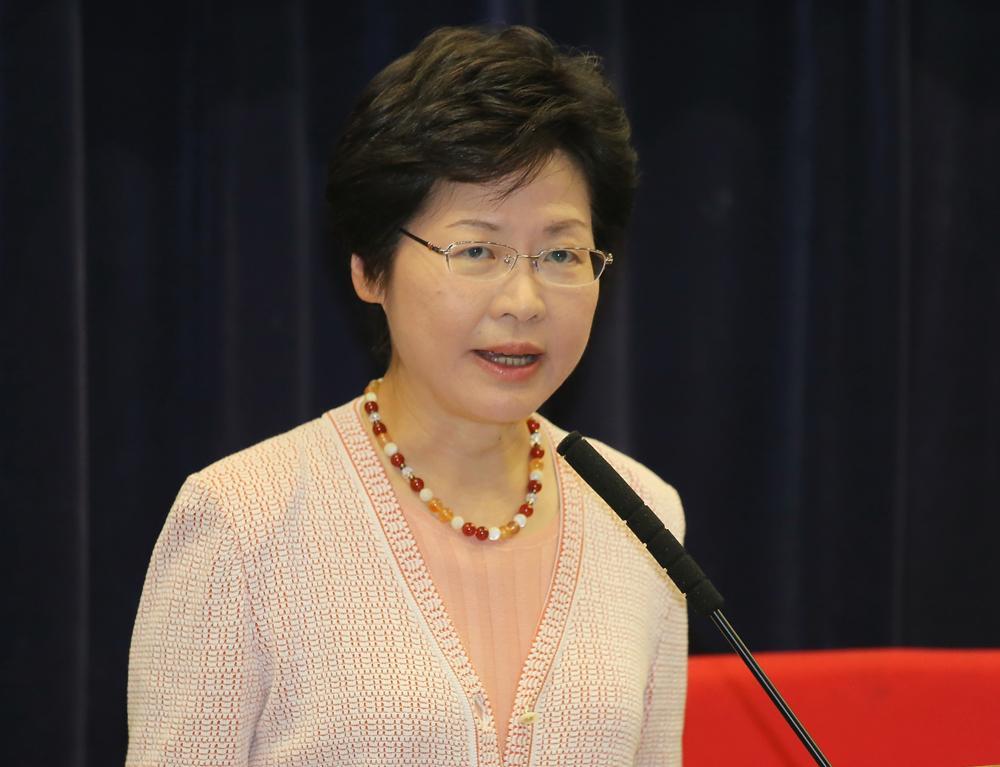 香港政务司司长林郑月娥请辞 宣布准备参选下届特首