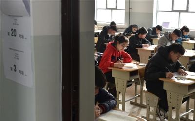 克拉玛依市:高中学业水平考试开考
