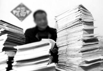 男子贪污公款服刑8年 狱中写下400万字监狱日记