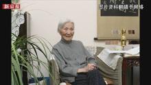 著名语言学家李佩去世  被称中国仅存的贵族