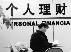 银行理财重现5%高收益 未来是跌还是涨?