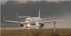 空客向伊朗交付首架客机